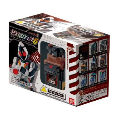 Candy Toy Kamen Rider Fourze Astro Switch 6 all eight set