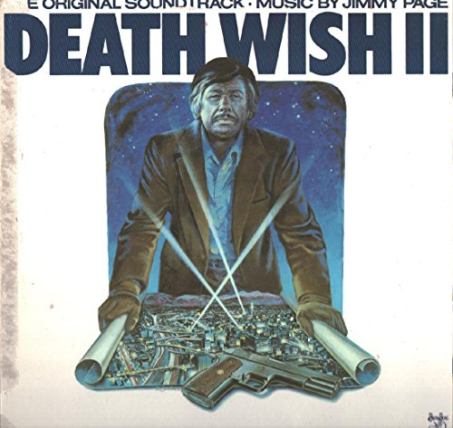 Jimmy Page: Death Wish II Soundtrack LP VG+/NM Canada Swan Song XSS 8511