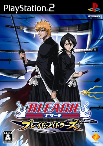 Bleach: Blade Battlers 2nd PlayStation 2 ISO