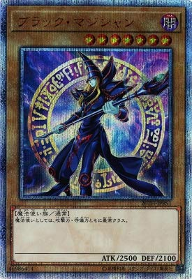 """Yu-Gi-Oh 20th secret rare SPECIAL PACK /""""1 pack 20th ANNIVERS.. 1 pieces Japan"""