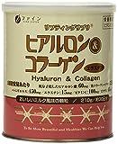 FINE Hyaluron & Collagen 210g