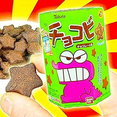 Pack 3 Cajas Galletas Shin Chan de chocolate. Dulces japoneses Tohato Chocobi galletas de Shin Chan. Producto Bandai original galletas Sin Chan 25gr. Shin chan galletas similar a dulces pokemon: Amazon.es: Alimentación