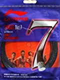 Li-Ning No 7 Badminton Srting