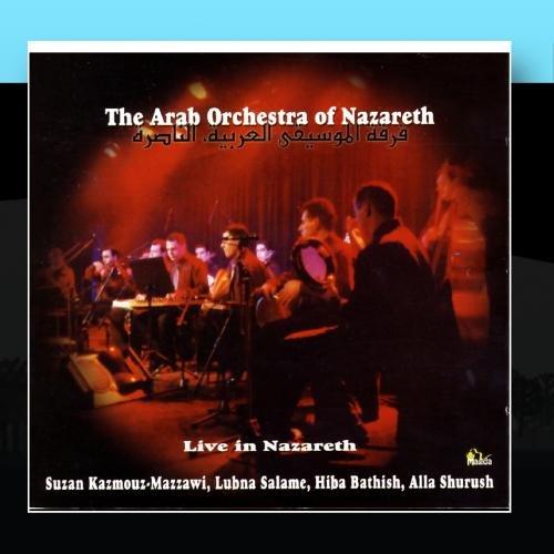 Live In Nazareth