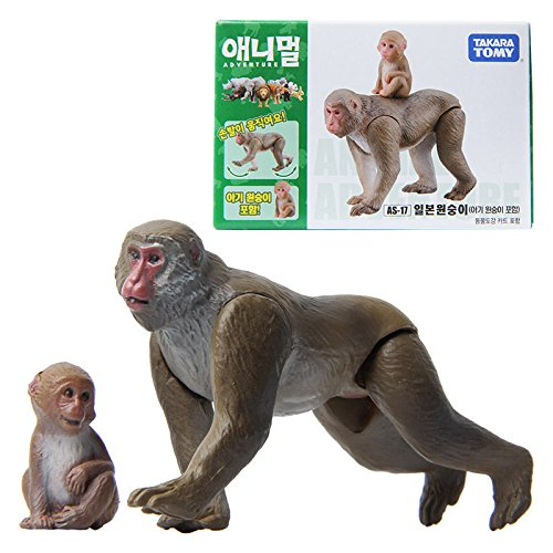 Takara Tomy ANIA Animal Figure AS-17 Japanese Monkey Mini Toys 2pcs
