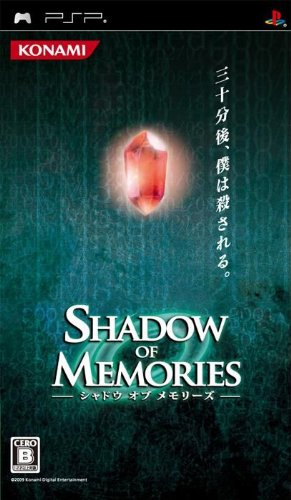 Shadow of Memories [Japan Import]