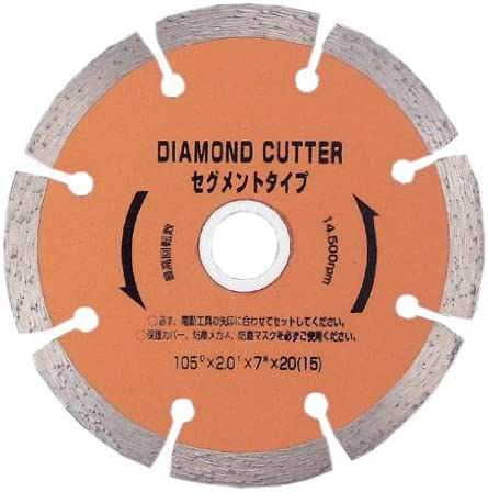 [スポンサー プロダクト]リリーフ(RELIFE) ダイヤモンドカッター セグメントタイプ 29210