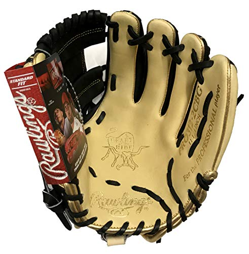(Rawlings Heart of The Hide 11.25inch Infield Glove Right Hand Throw PRO312-2CBG Exclusive Swaggy Oreo)