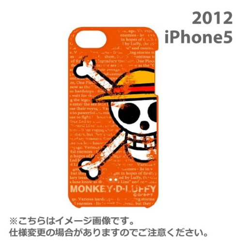 One Piece Character Vintage iPhone 5 Case (Luffy/Pirate's Flag/Orange)