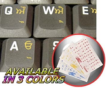 Punjabi teclado pegatinas con amarillo letras fondo transparente: Amazon.es: Oficina y papelería
