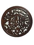 Islamic Wall Art First Kalima Tayyab and Darood Ibrahimi Hand Crafted Wooden Circular (14''x14''x14'')