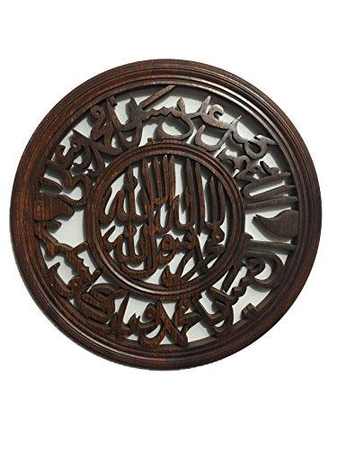 Islamic Wall Art First Kalima Tayyab and Darood Ibrahimi Hand Crafted Wooden Circular (14''x14''x14'') by Hand Made