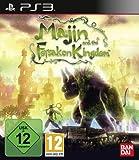 Majin and the Forsaken Kingdom [Edizione: Germania]