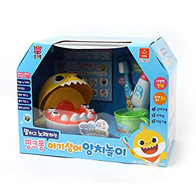 Pinkfong Aurora World Talking&Singing Baby Shark Frog Playing Toy: Toys & Games