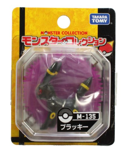 Pokemon Black & White Takaratomy M Figure - M-135 - Umbreon/Blacky