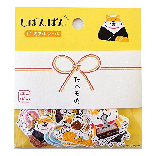 Mind Wave Japanese Foil Stamping Washi Shiba Inu Stickers/Pack of 40 (Japanese Food [ 79114 ])