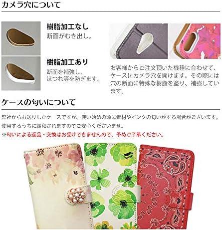 スマQ iPhone11Pro iPhone 11 Pro 国内生産 ミラー スマホケース 手帳型 Apple アップル アイフォン イレブン プロ 【B.ブルー】 流線ドット バイカラー ami_q0006-d0030