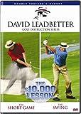 David Leadbetter's $10,000 Lesson