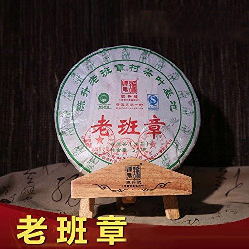 Hao Pu Erh Tea - 2015 Lao Banzhang Pure Old Tree Raw Pu-erh 357g Cake Chen Sheng Hao Top Chinese Puer Pu'er Tea