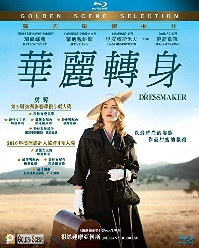 Dressmaker (2015) [Blu-ray]