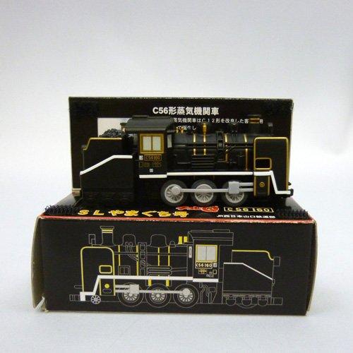 チョロQ C56形蒸気機関車 SLやまぐち号 B00BLHIMVK