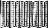 Panel Shoji Screen Room Divider 3 - 10 Panel (10 panel, Black, White, Cherry , Natural)