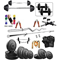 Protoner 30 Kg PVC Weight Lifting Package with Rods