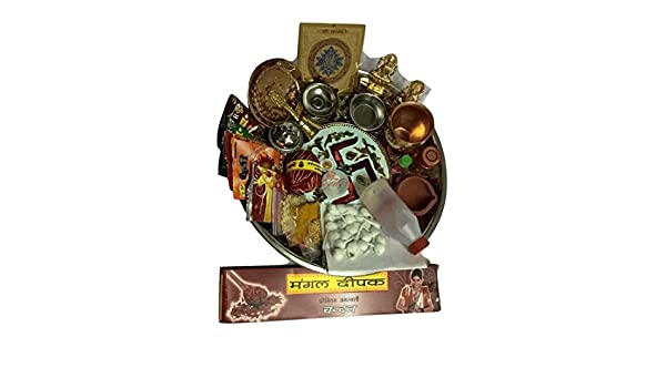 Amazon.com: Puja starter kit in decorative Thali (26 items ...
