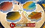 Lottery Monster Hunter Portable 3rd I prize most species set 4 Note Strip (japan import)