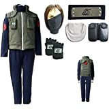 Mens Deluxe Costume Cosplay Vest Headband Face Mask Outfit