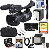 JVC GY-HM620U ProHD Professional Mobile News Camcorder XLR Microphone + 128GB Card + Battery + Case + LED Video Light Kit