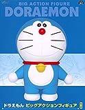 BIG size of Doraemon big action figure 30cm