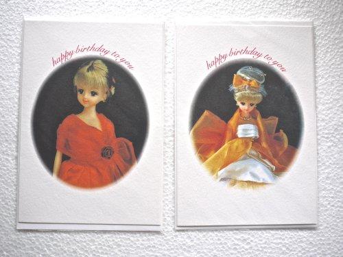 - Happy Birthday Japanese Jenny Doll Cards