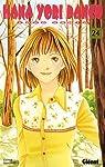 Hana Yori Dango, tome 24 par Kamio