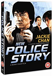 new police story 2004 full movie in english watch online