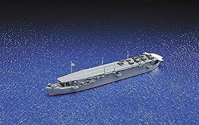 Aoshima Japanese Aircraft Carrier Chuyo Model Kit