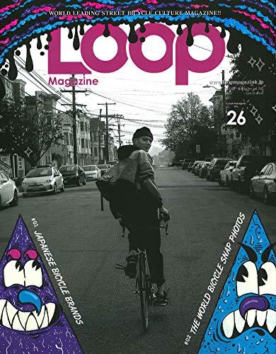 Loop Magazine 最新号 表紙画像