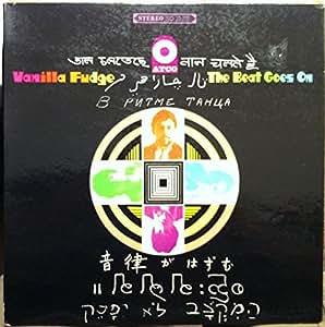 Vanilla Fudge Vanilla Fudge The Beat Goes On Vinyl