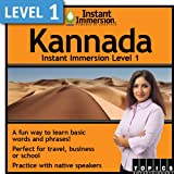 Software : Instant Immersion Level 1 - Kannada [Download]
