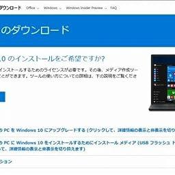 18年最新版 Windows 10は初期設定で使うな 日経bpパソコンベストムック 日経pc21 本 通販 Amazon
