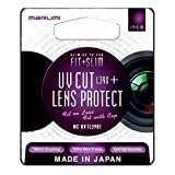 Marumi Fit+ Slim MC UV Filter 46mm [FTS46UV]