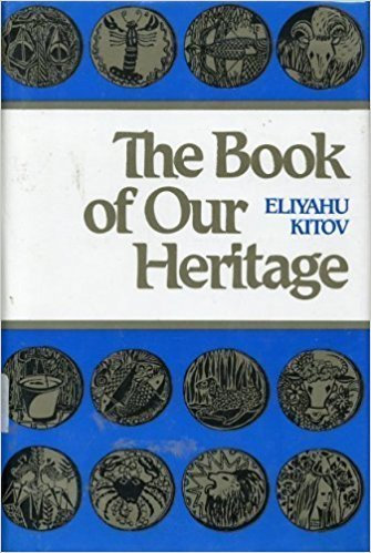 The Book of Our Heritage Vol. I Translated By N. Bulman Tishrey -Shevat