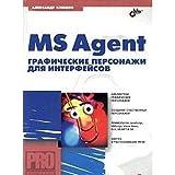 MS Agent. Graficheskie personazhi dlia interfeisov