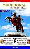 MACEDONIA -TOURIST GUIDE / MAKEDONIJA-TURISTICKI VODIC