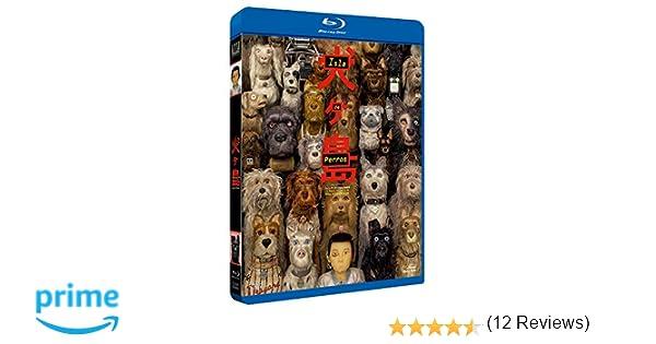 Isla De Perros Blu-Ray [Blu-ray]: Amazon.es: Bryan Cranston ...