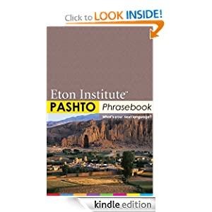Onboard Pashto - Learn a language before you land Eton Institute