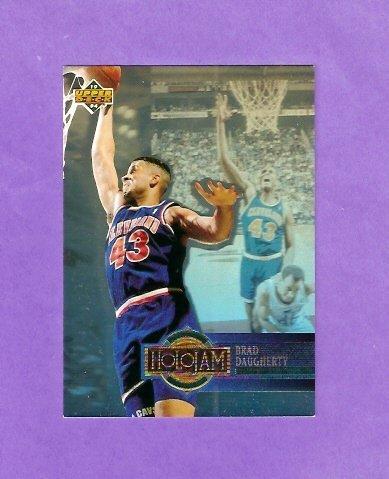 Brad Daugherty 1993 Upper Deck Basketball Holojam Card Featuring Light F/X Technology (Cleveland Cavs)