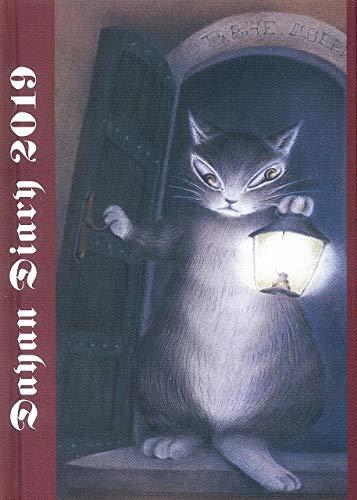 猫のダヤン 手帳 2019 DAYAN version 画像