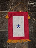 AES 12x18 Embroidered One Star Blue Military Service 300D Nylon Flag 12''x18'' Banner