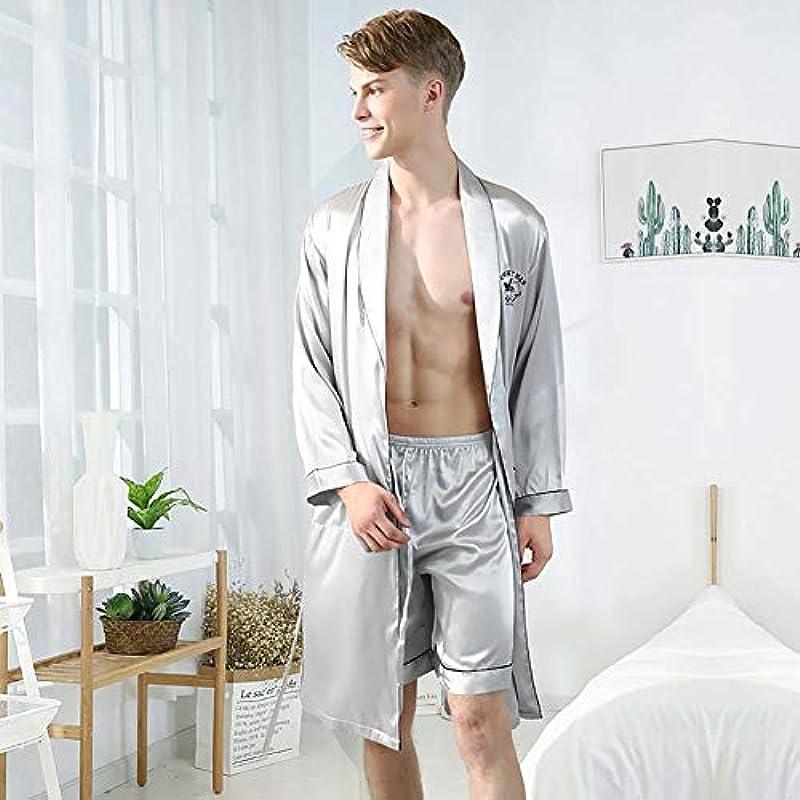 XIAMIMI Męskie Pyjama-Anzüge Sommer-Baumwollanzüge koreanische Version von losem beiläufigen Sommer Home Wear Männer-Pyjama Anzügen,XXL: Küche & Haushalt